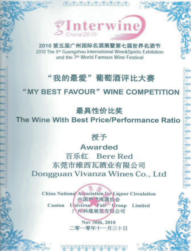 "Diploma de laureado de la competencia internacional ""MY BEST FAVOUR"" the wine with best price/perfomance ratio (Interwine China 2010) para el vino Bere Red"